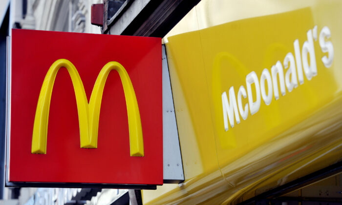A McDonald's sign in a file photo dated Jan. 06, 2016. (Nick Ansell/PA)