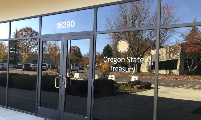 The Oregon State Treasury office in Tigard, Ore., on Oct. 30, 2019. (Andrew Selsky/AP Photo/File)