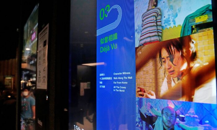 """A ticket screen shows a scene of the movie """"Far From Home""""(C) a short about the political division in Hong Kong following the anti-government protests in 2019, at a cinema in Hong Kong, on June 11, 2021. (Kin Cheung/File/AP Photo)"""