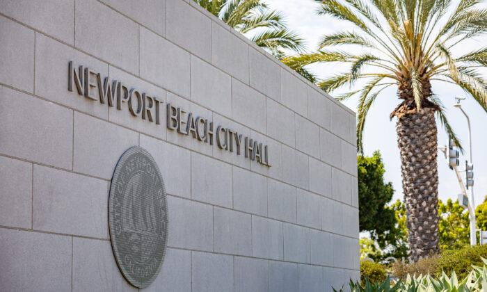 Newport Beach Civic Center in Newport Beach, Calif., on Aug. 25, 2021. (John Fredricks/The Epoch Times)