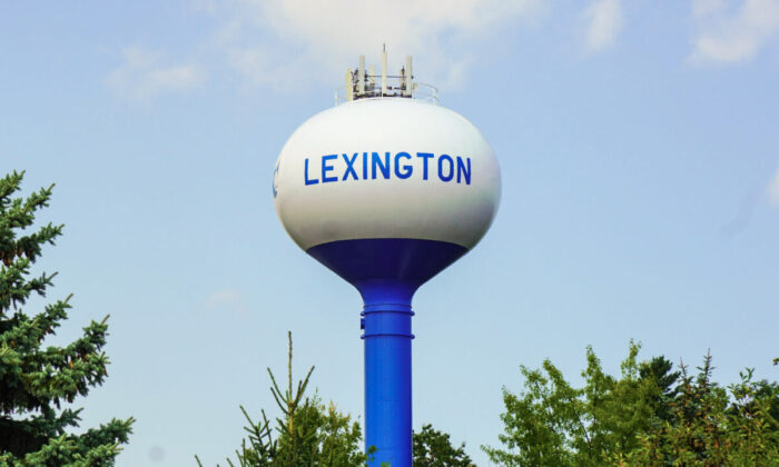 The municipal water tower in the village of Lexington, Mich., located on the shores of Lake Huron in Michigan's Thumb area on Aug. 23, 2021. (Steven Kovac/Epoch Times)