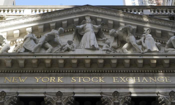 The facade of the New York Stock Exchange on June 16, 2021. (Richard Drew/AP Photo)