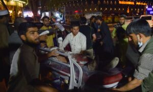 Explosions Rock Kabul, Causing Multiple Casualties