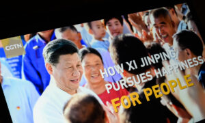 CCP Propaganda Focused on Overseas Chinese: Part 2