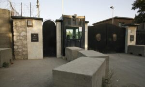 Documents Identifying Afghan Staff Left at British Embassy in Kabul