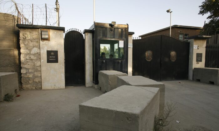 The exterior of the British Embassy in Kabul, Afghanistan, on Aug. 17, 2007. (Paula Bronstein/Getty Images)