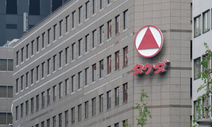 The logo of Japanese drugs maker Takeda Pharmaceutical is displayed at the company's Tokyo office in Tokyo, Japan on April 25, 2018. (Kazuhiro Nogi/AFP via Getty Images)