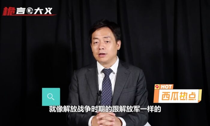 """Renmin University professor Wang Yiwei called the Taliban Afghanistan's """"People's Liberation Army"""" days before the Taliban took over Kabul in his Aug. 3 video. (Screenshot via The Epoch Times)"""