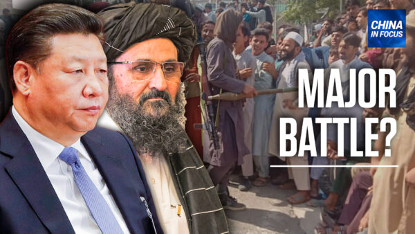'Could Be a Major Battle': Copley on Beijing's Stake in Afghanistan