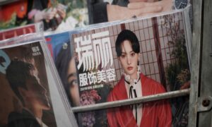 Chinese Celebrity Companies Shut Down in Droves as CCP Clamps Down on Entertainment Industry