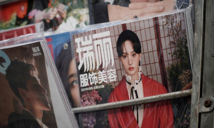 The cover of a fashion magazine shows Chinese actress Zheng Shuang, at a newsstand in Beijing, on Jan. 21, 2021.(Jade Gao/AFP via Getty Images)