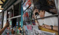 China's Celebrity Fan Culture in Hot Water as Beijing Widens Internet Crackdown