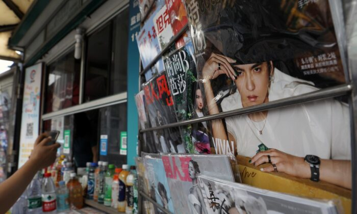 Singer-actor Kris Wu is seen on the cover of a fashion magazine at a newsstand in Beijing, China on July 20, 2021. (Reuters/Tingshu Wang)