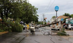 Hurricane Nora Makes Landfall on Mexico's Southwestern Coast