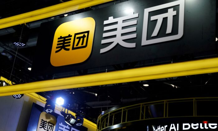 Signs of Meituan are seen at its booth at the 2020 China International Fair for Trade in Services (CIFTIS) in Beijing, China, on Sept. 4, 2020. (Tingshu Wang/Reuters)