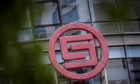 China Huarong in Talks With Investors After $16 Billion Loss