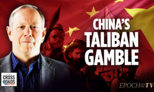 Bill Gertz: US Withdrawal from Afghanistan a 'Strategic Success' for China