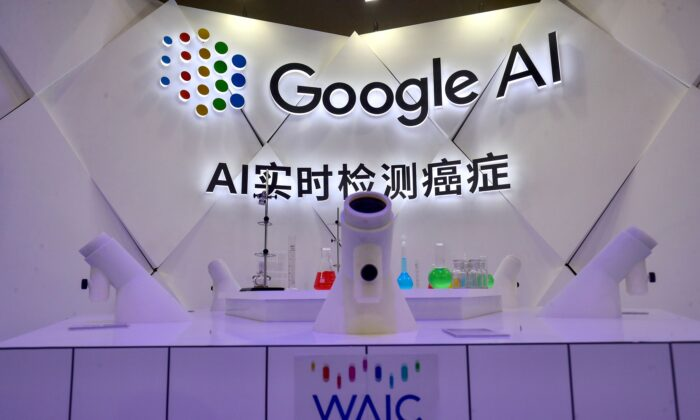 An AI cancer detection microscope by Google is seen during the World Artificial Intelligence Conference 2018 in Shanghai on Sept. 18, 2018. (STR/AFP via Getty Images)
