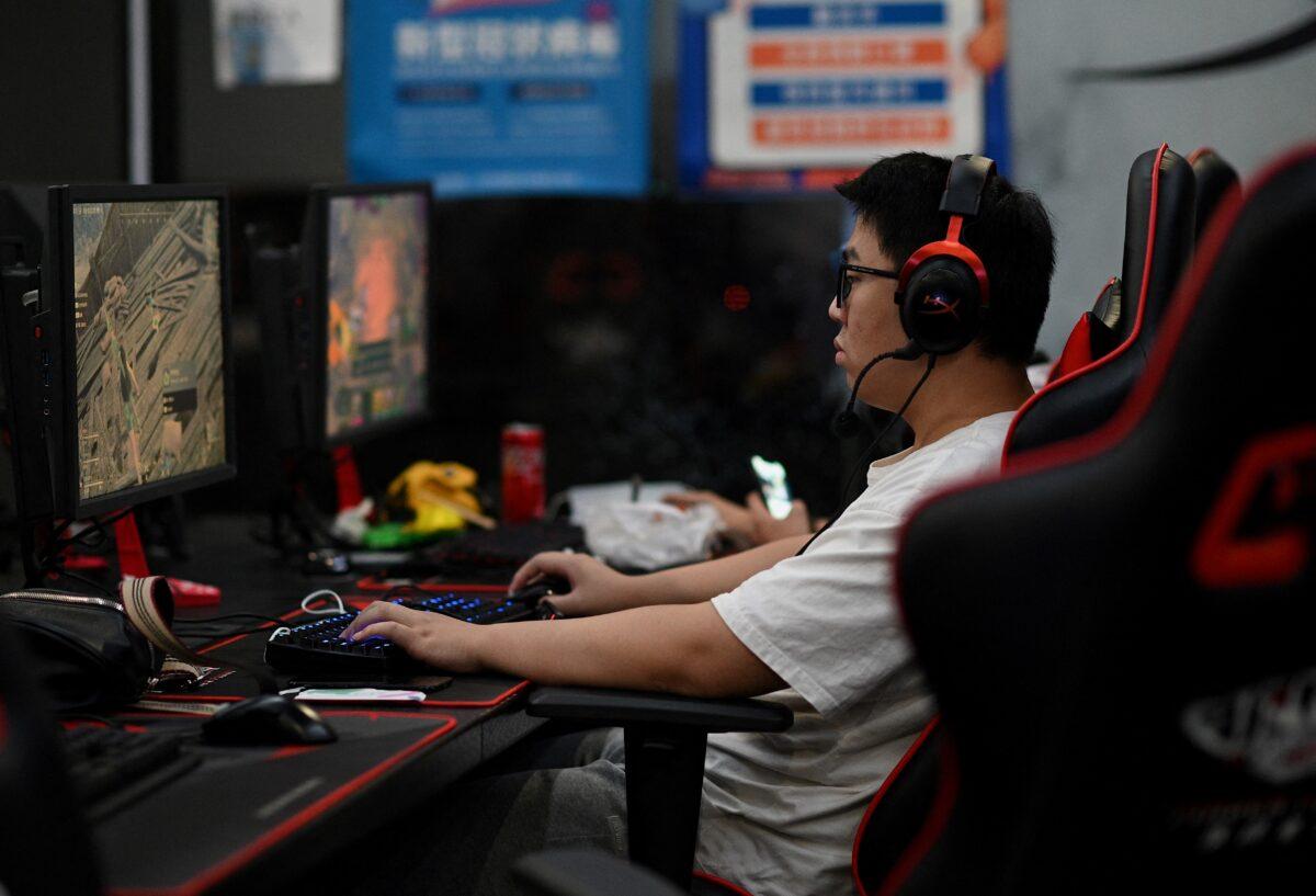young China gamer