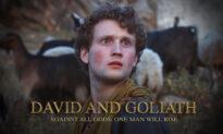 David & Goliath | Feature Film