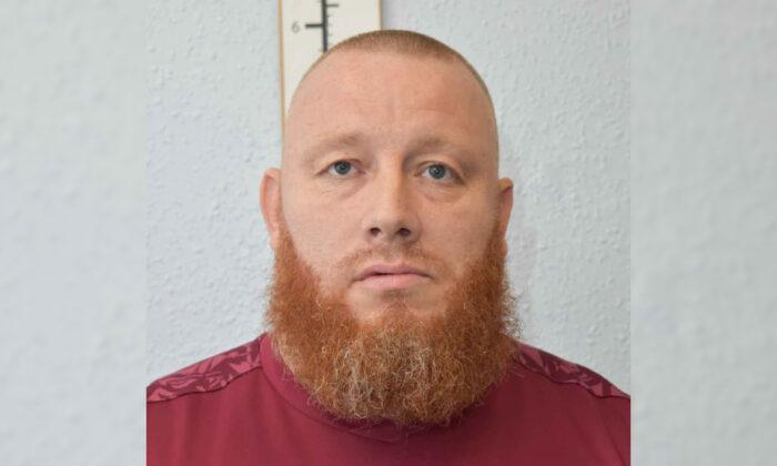 Undated photo of Ibrahim Anderson. (Metropolitan Police)