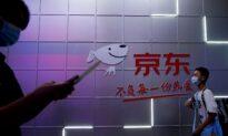 JD.com Unit Makes $513 Million Controlling Bid in China Logistics