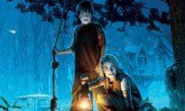 Popcorn and Inspiration: 'Bridge to Terabithia': A Brilliant Coming of Age Fantasy