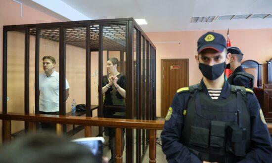 Belarus Protest Leader Kolesnikova Sentenced to 11 Years in Jail