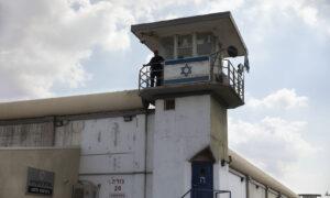 Prison Break: 6 Palestinian Terrorists Escape High-Security Facility in Israel