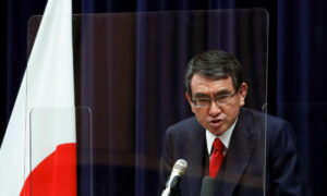 Japan Minister Kono May Gain Rival Camp's Support in Prime Minister's Race