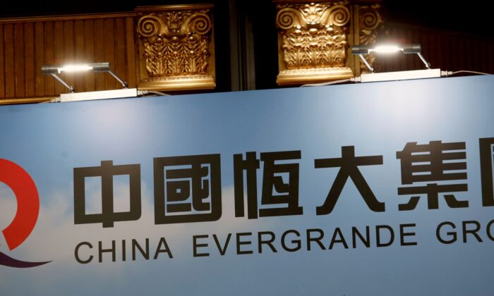 A logo of China Evergrande Group is displayed at a news conference on the property developer's annual results in Hong Kong, China on March 28, 2017. (Bobby Yip/Reuters)
