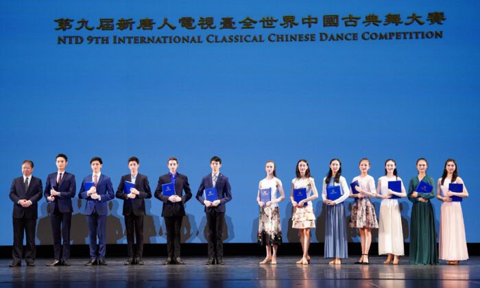 Gold Award winners on stage at the 9th NTD International Classical Chinese Dance Competition on Sept. 5, 2021. (Larry Dye/The Epoch Times)