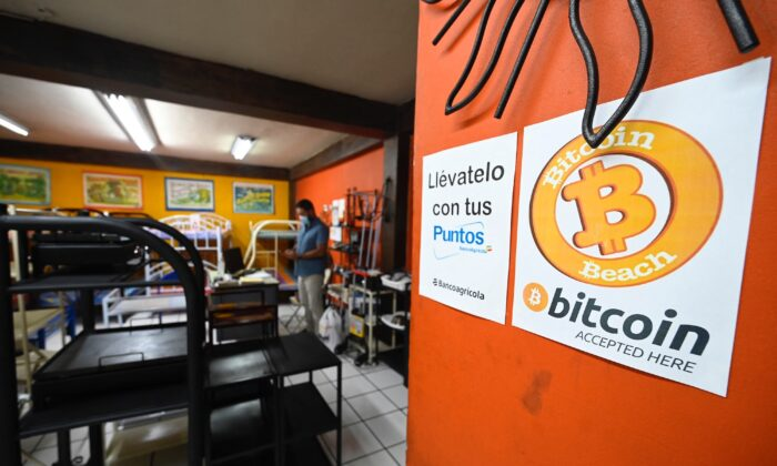 View of a store that accepts Bitcoin in San Salvador, El Salvador, on Sept. 1, 2021. (Marvin Recinos/AFP/Getty Images)
