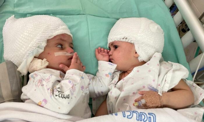 (Soroka Medical Centre/Handout via REUTERS)