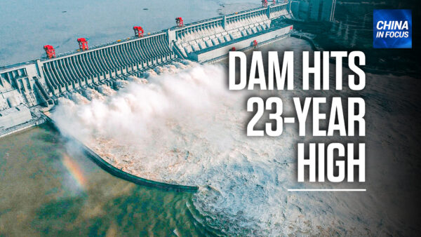China's Three Gorges Dam Hits 23-year High
