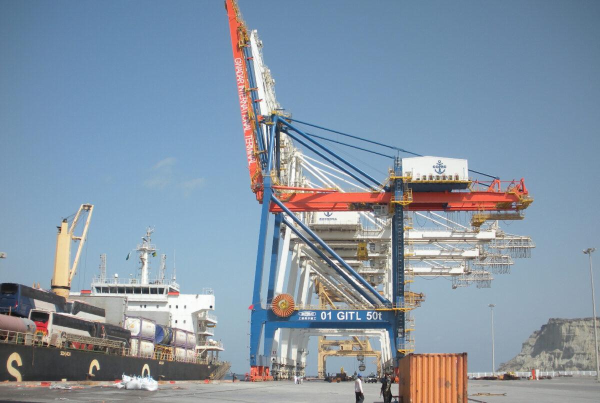 Gwadar Port, Pakistan