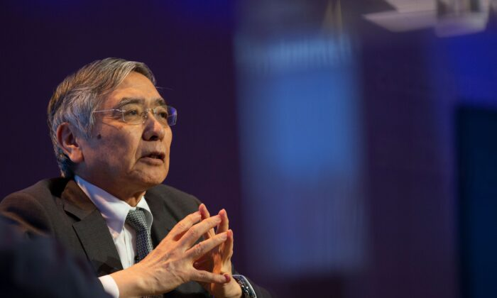 Bank of Japan Governor Haruhiko Kuroda speaks at an event at the International Monetary Fund headquarters in Washington, on July 22, 2019. (Alastair Pike/AFP/Getty Images)