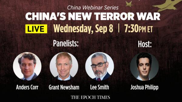 Special Live Q&A Webinar: Will China's Taliban Gamble Backfire?