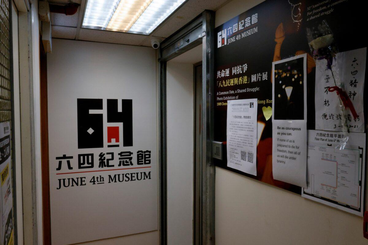 June 4th Museum,