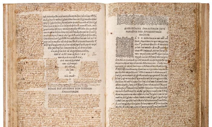 """Aristotle. Opera Omnia,"" (Vol. 1, ""Posterior Analytics""), 1495–98, published by Aldus Pius Manutius of Venice. Five volumes, in Greek. (Courtesy of Martin J. Gross)"