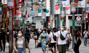 Japan Seeks to Extend COVID Emergency Curbs in Tokyo, Other Areas