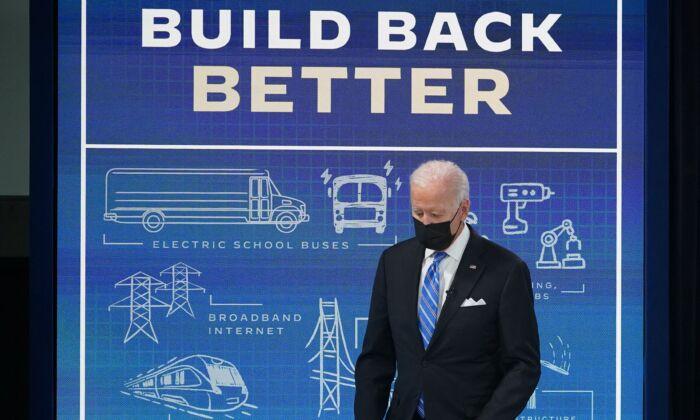 President Joe Biden arrives for a virtual meeting in Washington on Aug. 11, 2021.   (MANDEL NGAN/AFP via Getty Images)