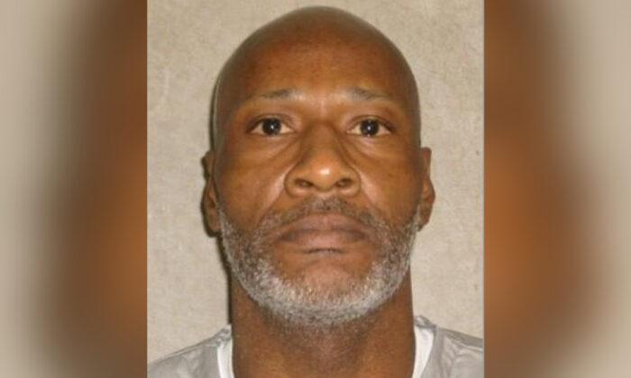 John Marion Grant. (Oklahoma Department of Corrections)