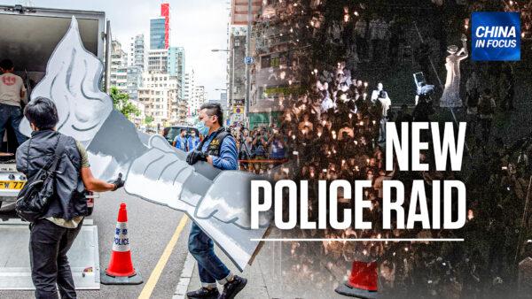 Hong Kong Police Raid Tiananmen Massacre Victims' Museum