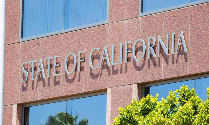 Cal/OSHA in Santa Ana, Calif., on June 10, 2021. (John Fredricks/The Epoch Times)