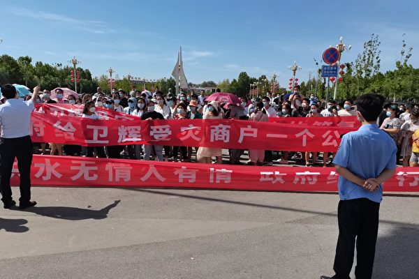 Petitioners of Weihui City, Henan Province, China, hold banners in front of the municipal government asking for aid and compensation  on Aug. 25, 2021, after a devastating July flood.  (Courtesy of interviewee)