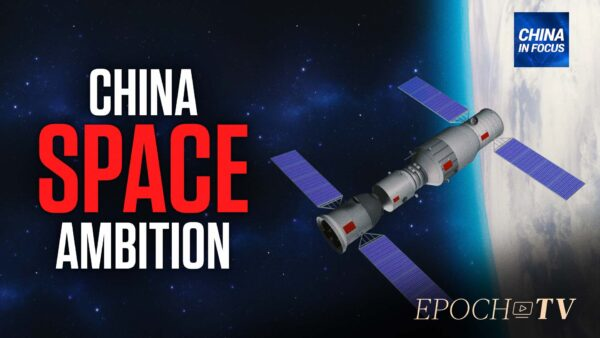 China Seeks to Challenge US Dominance in Space