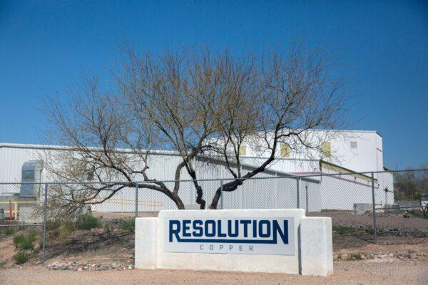 resolution-copper-facility