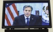 LIVE: Blinken Testifies to Senate Committee on Afghanistan Withdrawal