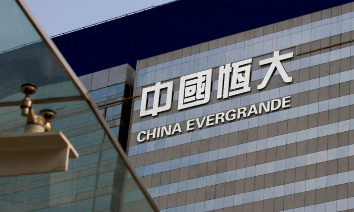 An exterior view of China Evergrande Centre in Hong Kong, China, on March 26, 2018. (Bobby Yip/Reuters)